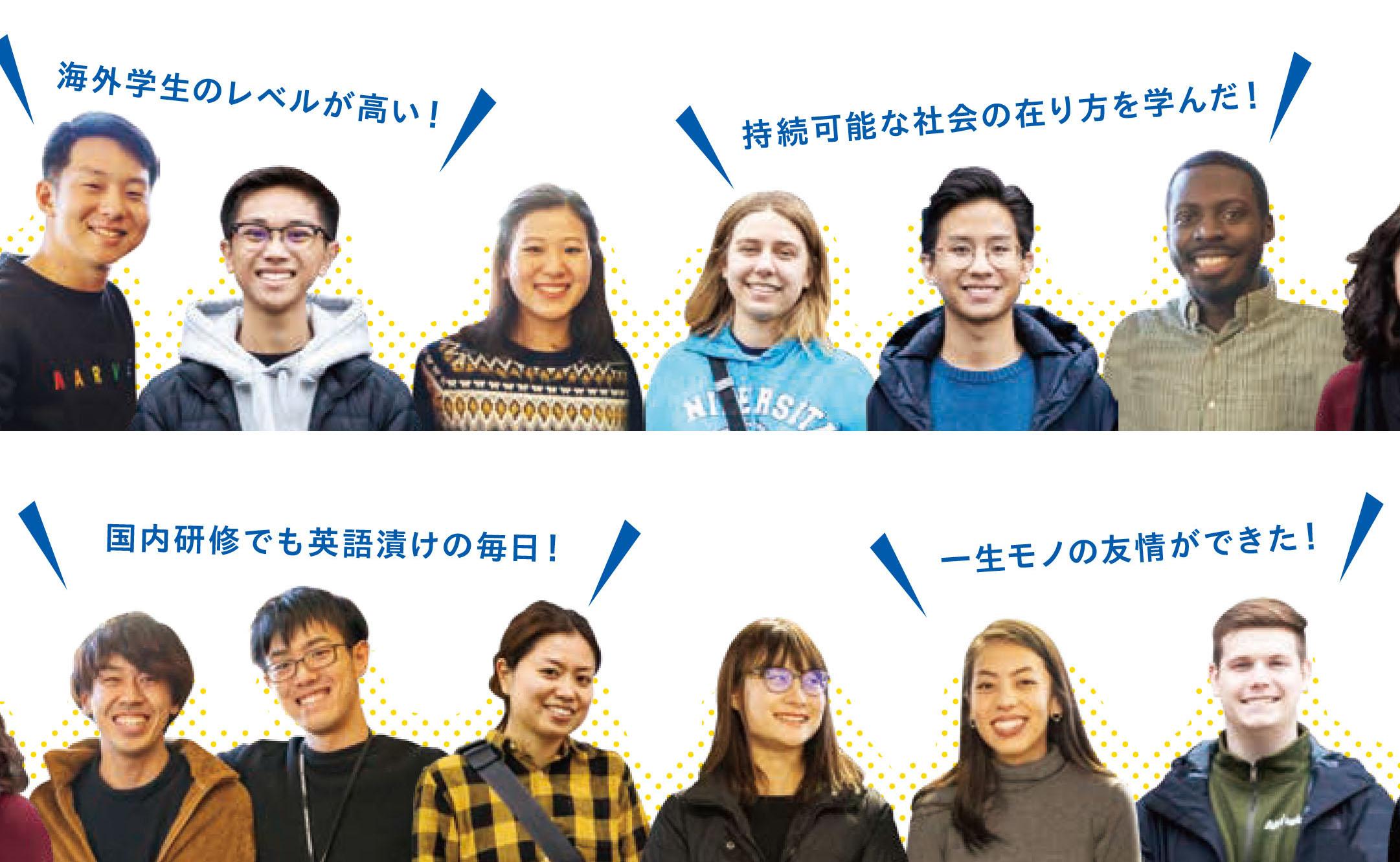 sigloc_participants_LM